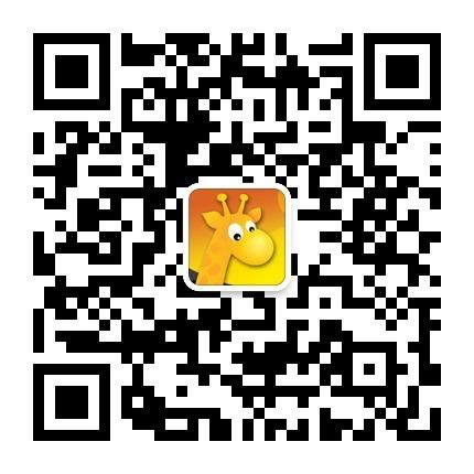 深圳长颈鹿美语