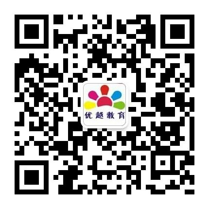 广州优越教育