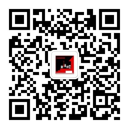 深圳市新标杆画社