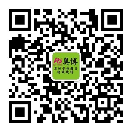 深圳奥博艺术学校
