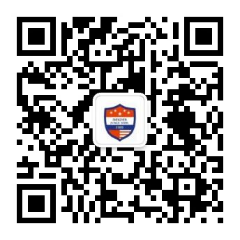 深圳市美中学校