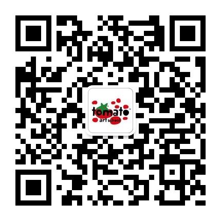 蕃茄田艺术广州五