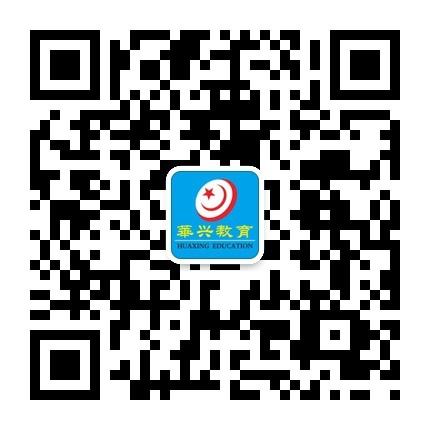 广州华兴教育