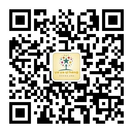芽芽启航艺术教育中心