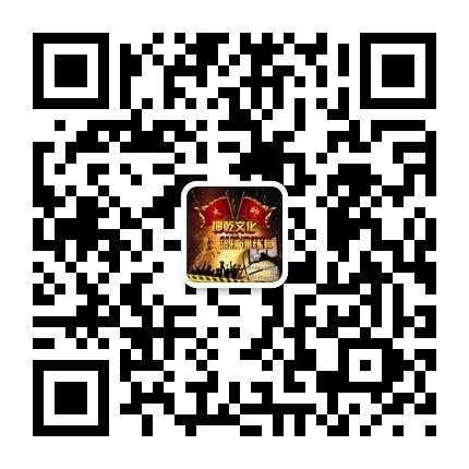 坤乾国际德体教育集团