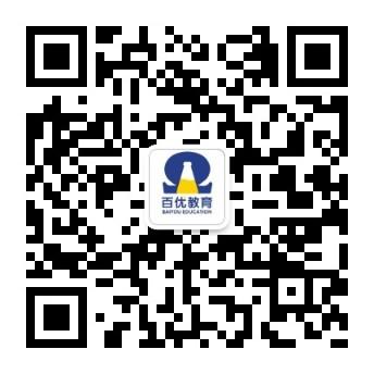 深圳百优教育