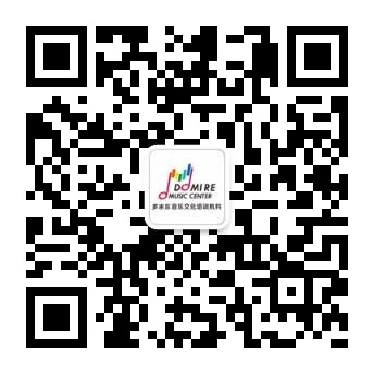 多米乐音乐文化培