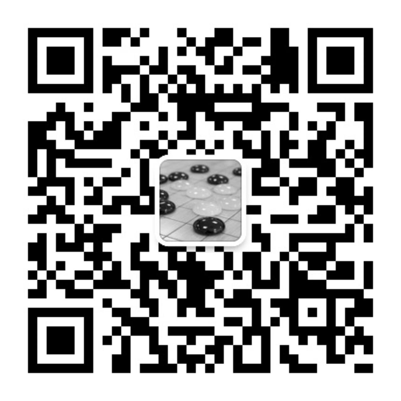 深圳围棋道场