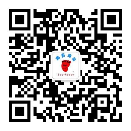 南方贝贝早教金桂园中心微信二维码