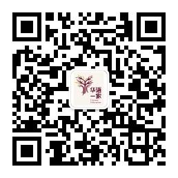 深圳华语一家