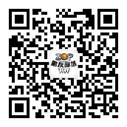张庆鹏篮球俱乐部