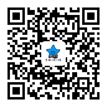 深圳市星贝教育机构微信二维码