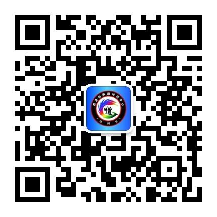 磊道跆拳道培训中心