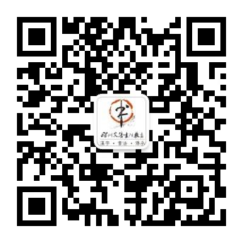 深圳艾清书法教育