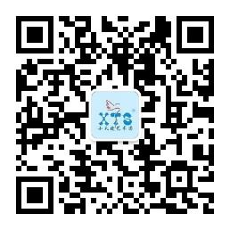 星乐蓓舞蹈教育模特舞蹈艺术团