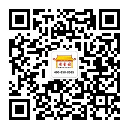 尚书坊成教学院