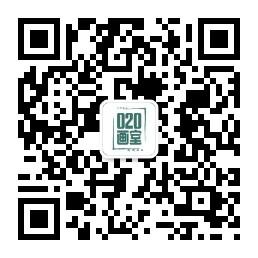 广州市020画室