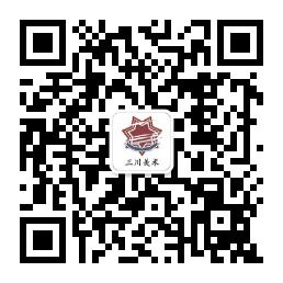 广州三川画室