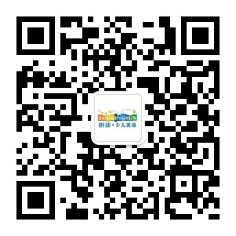 英郎培生教育集团