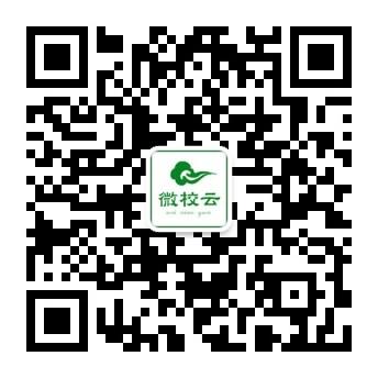 微校云乐学中心