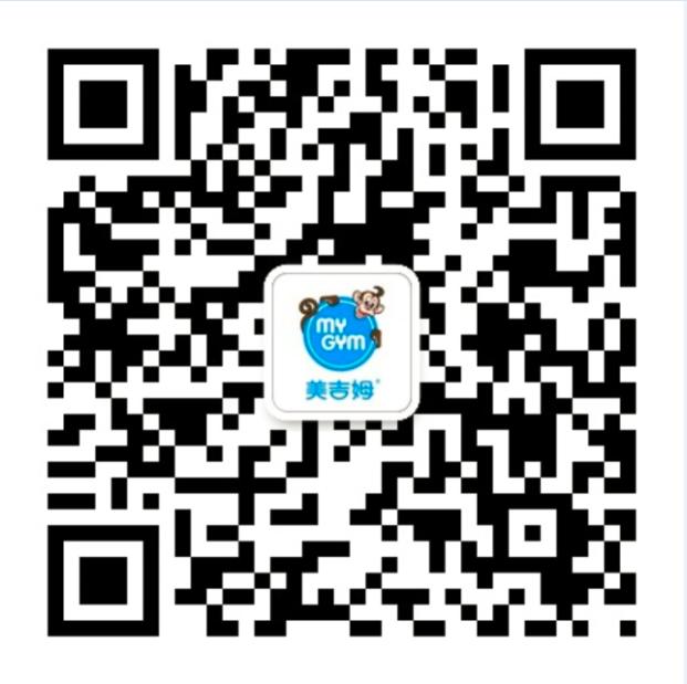 美吉姆深圳早教中心