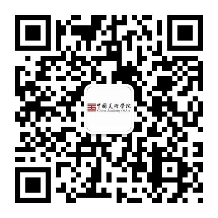广州美术考级