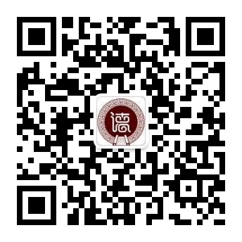 邯郸苏园致德国学