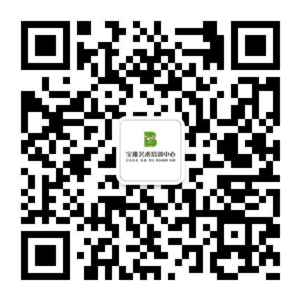 深圳宝雅文化艺术中心