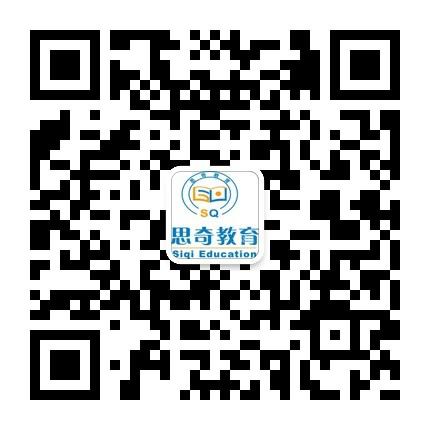 广州思奇教育