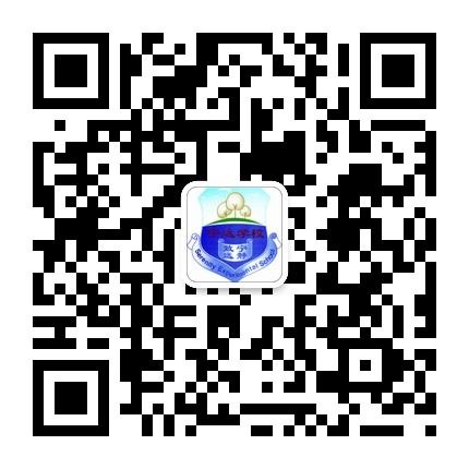 深圳市宁远实验学