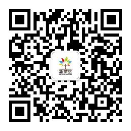 新课堂教育微信二维码
