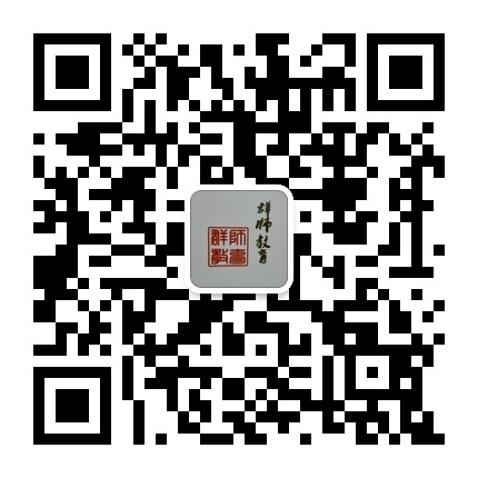 广东省校安会群师家校坊