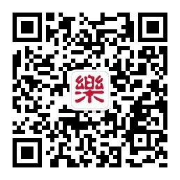 中式品味生活