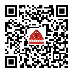学乐儿童英语深圳南山校区