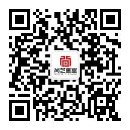 广州尚艺画室