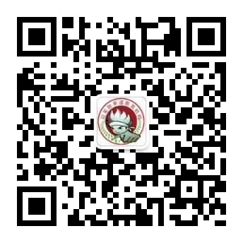 峰峰冠军道馆文化微信二维码
