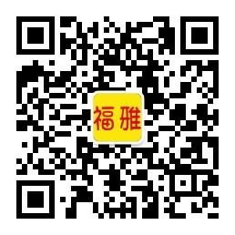 福雅少儿艺术培训