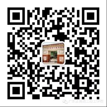 广东江南理工技工