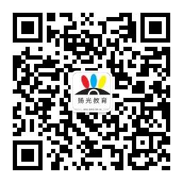 广东扬光教育
