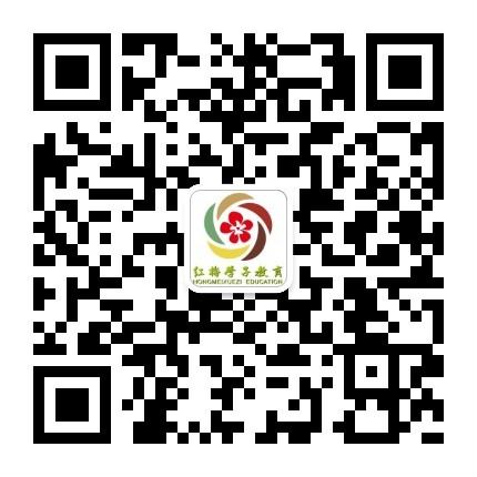 红梅学子教育微信二维码