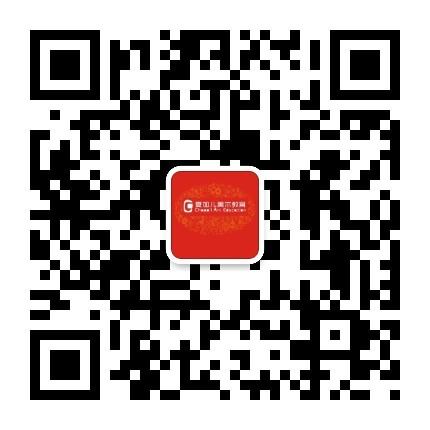 深圳市夏加儿美术教育