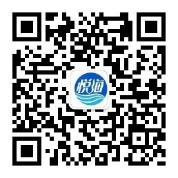 广东悦海文化艺术发展有限公司