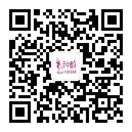 深圳雨中蝶少儿艺术团