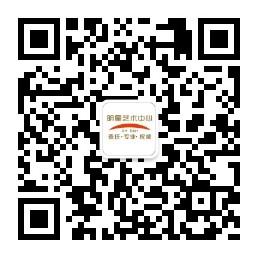 深圳明星艺术中心
