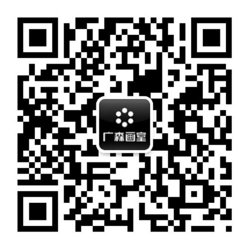 广森画室微信二维码