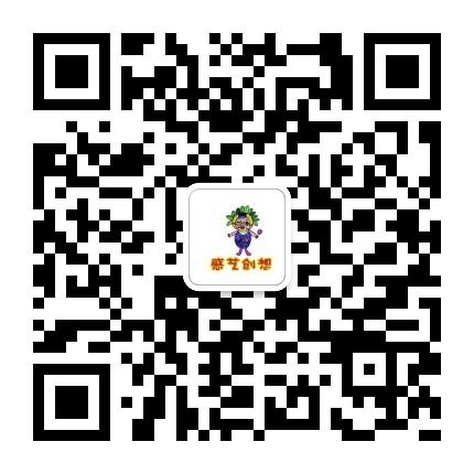 深圳七彩果世纪春