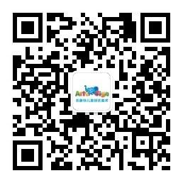 艺象标儿童创艺美术广州中心