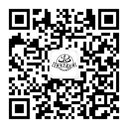 深圳子舞线艺术中心