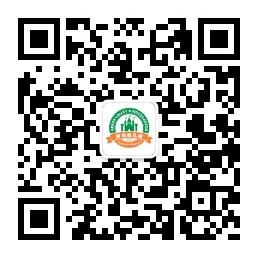 深圳绿谷幼儿园