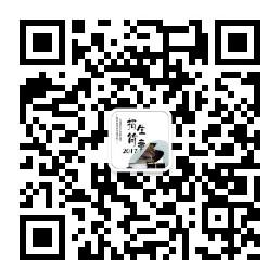 广州弘海艺术